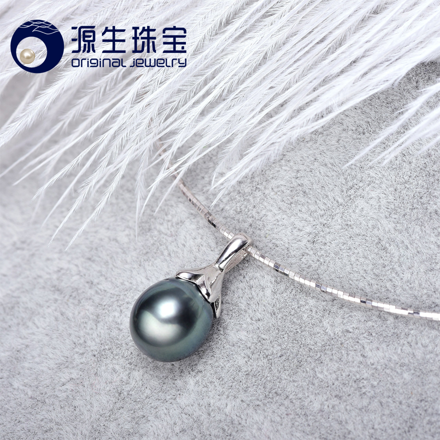 [YS] Latest Pendant Designs 925 Sterling Silver 9-10mm Natural Tahitian Pearl Pendant