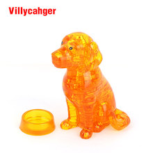 41pcs DIY Puppy Dog Crystal Puzzles animal assembled model birthday new year gift children play set toys for kids 9039(China)
