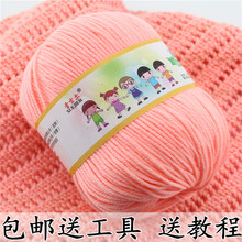 The baby wool cashmere coarse cotton silk protein milk infant blanket rainbow scarf Crochet special offer wholesale line