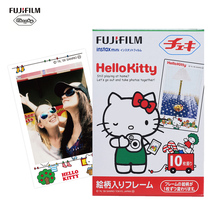 Mini 10 Sheets KT Film Photo Paper Instant Print for Fujifilm Instax Mini7s/8/25/50s/70/90 SP-1/SP-2 Smartphone Printer(China)