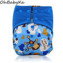 OhBabyka Cloth Diaper Bamboo Charcoal Inner Reusable All-in-two AI2 Newborn Training Nappies Double Gussets Prevent One size