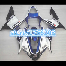 YZF R1 03 02 fairings for YAHAMA YZF-R1 02-03 YZFR1 2003 2002 YZF1000 R1 03 02 fairing kits blue white black Ning(China)