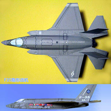 US stealth fighter F35 Lightning DIY paper model airplane paper art handmade toys(China)