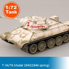 Magic Power 1:72 Scale Tank Model T-34/76 1943 Colored Tank Static Model 36269 Tank Collection Tank DIY