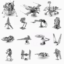 DIY 3D Metal Puzzle Star Wars / Star Trek Robot Fighter Model Metallic Nano Puzzle Toys For Adult Children Brinquedos Educativos