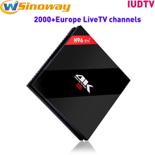 Sweden IPTV Box H96PRO+ 3G+32G with IUDTV code watch Arabic French Europe Spanish Portuguese Italian Germany UK English channel