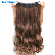 Your Style 24'' Wavy Hair Piece Natural Clip In Hair Extensions 10 '' Width 5 Clips Brown Synthetic Hairpiece Heat Resistant