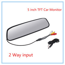 "480 x 272 5"" Color HD TFT LCD Car Rearview Mirror Monitor  16:9 screen DC 12V car Monitor"