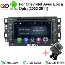 2GB RAM Octa Core Android 6.0.1 Car GPS DVD Player For Chevrolet Aveo Epica Captiva Spark Optra Tosca Kalos Matiz Radio Stereo