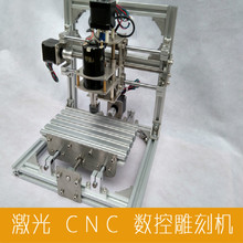 Mycnc Small Diamond Engraving Machine Laser Relief Milling Aluminum Cutting Photo Printing Cnc