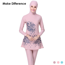 Make Difference Print Islamic Swim Wear Modest Muslim Swimwear 2 Pieces Muslim Swimsuit Connected Hijab Burkinis for Women Girls