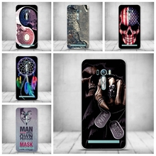 Phone Case Cover for Asus ZenFone 2 Laser ZE500KL Case Wall Cross Flower Tree Patterns Soft TPU Back For ASUS Zenfone ZE500KL(China)