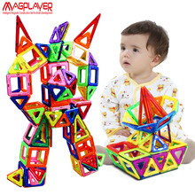 Magplayer 3D Magnetic Blocks Assemblage 65PCS Magnetic Blocks Magnetic Model DIY Building Blocks Educational Toys For Children