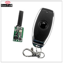 Anntem brand 1CH 433mhz Wireless Learning Remote Control Switch 12v DC3V to 24V remote Small power control receiver+Transmitter(China)