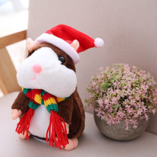 2017 Hot Sale Christmas style 15cm Kawaii Russian Talking Hamster Plush Toy Sound Record Plush Hamster Stuffed Toys for kids(China)