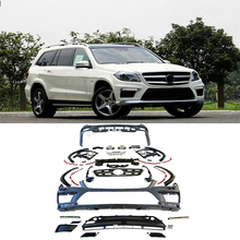 13-14 PP W463 GL63 AM G style car body kits for Mercedes Benz,auto bumper body kit for GL63(Fit for GL63 13-14)