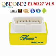 Newest Viecar Super Mini ELM327 Bluetooth V1.5 Yellow ELM 327 Works on Android Symbian Windows Free Shipping(China)