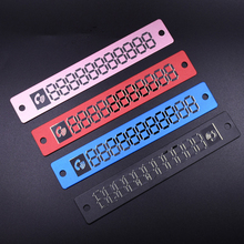 Car Aluminium Alloy Sign Phone Number Card Plate Temporary Parking Card Luminous Car Styling For all car Blue, red, pink, black(China)