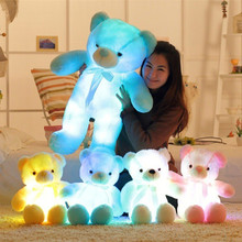 Flashing Plush Toy Stuffed Led Light Teddy Bear Kid Toy Cute Luminous Colorful Baby Doll Best Gift For Children And Friends 75CM(China)