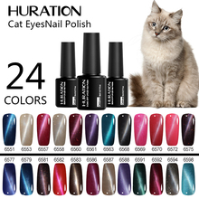 Huration Brand Nail Polish Gel Lacquer 8ml Magnet UV LED Cat Eyes 24 Color Soak Off Magnetic Gel Polish Professional(China)