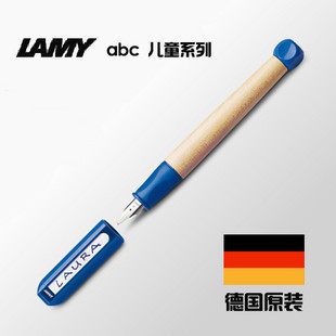 Lamy abc fountain pen child fountain pen blue red ef  FREE shipping<br><br>Aliexpress