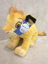 High Quality Cartoon Animation The Lion King lion Plush toy, Simba Plush toy for Children gift 33cm