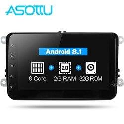 Автомобильный DVD-плеер с навигатором, 2 ГБ, Android 8.1