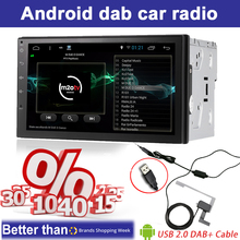 dab car radio double 2 din Android 6.0 Car DVD player GPS+Wifi+Bluetooth+Radio+Quad Core 7 inch 1024*600 screen car stereo