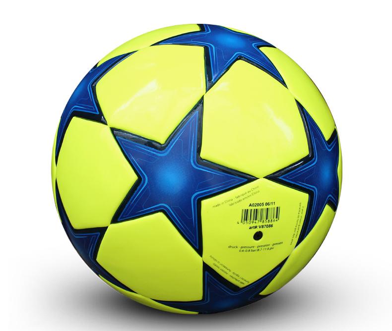 كرة قدم  7 ألوان 22