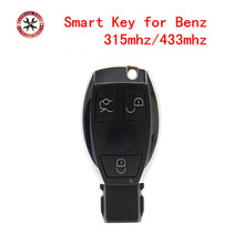 Cheapest 3Buttons Smart Remote Key for Mercedes Benz with NEC Chip 433MHz Optional Support Car MB Models After Year 2000(433MHZ