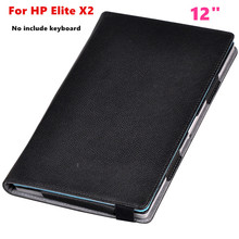"Business Flip cover Protecive shell  For 12"" HP Elite x2 1012 G1 Tablet Case PU Leather Case Cover Can put keyboard"