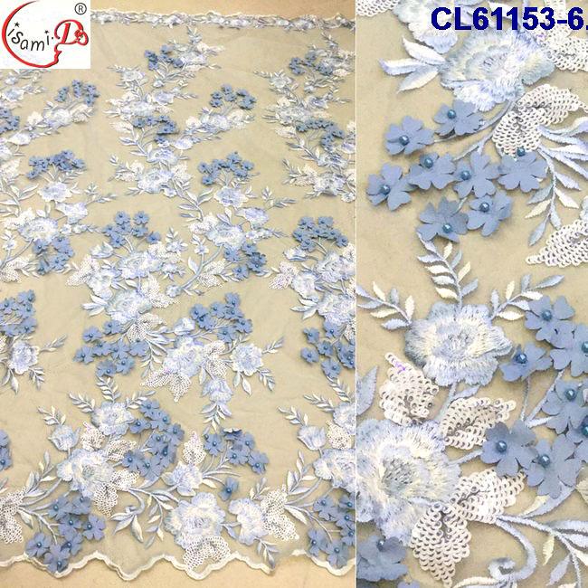 c2 sky blue