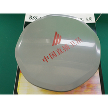Satellite dish antenna ku band lnb with good quality 26cm Ku Bband Satellite Dish Aantenna Build-in Lnb(China)