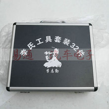 LISHI Special Carry case for Auto Pick and Decoder (only case)(China)