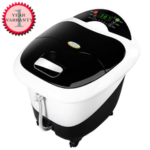 Super Luxury Magnetic force foot bath fully-automatic heated massage footbath electric Intelligent memory foot basin