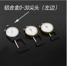 0-30mm Tip Head Compact Pocket Accuracy 0.1mm Round Dial Thickness Gauge Gage Measurement Tool With Case