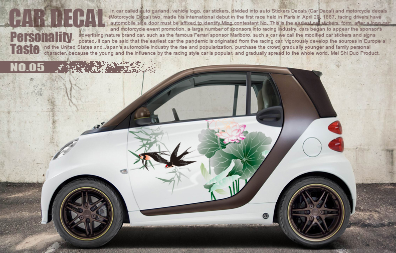 Smart Cartoon Watercolor Wash Painting Swallow Lotus Door Fresh Sticker Car-styling Vinyl Personality Waterproof Car Decoration(China (Mainland))