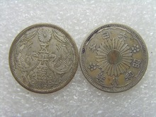 23.8mm Double Phoenix The Empire of Japan 50 Sen Silver Coin 4.9 Grams 1922-1938