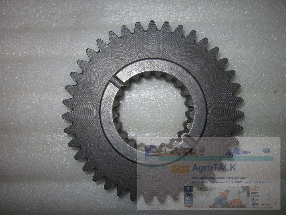 Code: 254.37.502,  the drive gear for Jinma tractror with model JM254 JM284<br>