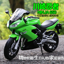 Brand New 1/10 Scale Japan Kawasaki Ninja 650R Motorcycle Diecast Metal Motorbike Model Toy For Collection/Gift/Kids