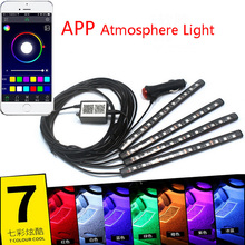 12 LED Bluetooth Phone Control Car Strip Light Flexible Atmosphere Lamp Kit Foot Android iOS APP Cigarette With RGB Controller
