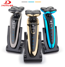 JINDING Charging Base Rechargeable Waterproof Five Blades Electric Shaver for Men With Folding 5D(China)