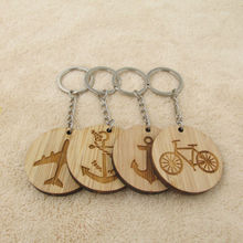 Brand New Bicycles Keychain Anchor Plane Trendy Style Wooden Keyring Key Chain(China)