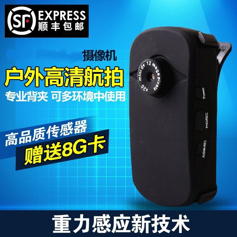 HD video camera wireless camera motion aerial camera<br><br>Aliexpress