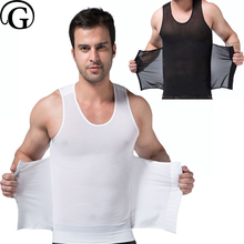 PRAYGER Men Slimming Vest Tummy Tuck tank Hook Compressive Abdomen Tops Waist Trainer Corset Stomach Girdle Shaper