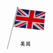 UK United Kindom Hand Flag National Hand Flag 14*21cm Polyester Small Size Flying Banner Custom Hand flag(China)