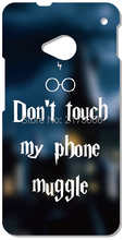 Printed Painting Harry Potter Wizards Plastic Hard Cell Phone Cover For HTC one X M7 M8 Mini M9 M10 E8 A9 Desire 510 Case