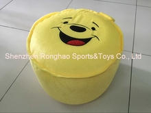 Cartoon Style Villus Inflatable Stools Pouf Chair Seat Bedroom Winnie The Pooh