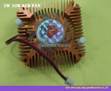 Free shipping 10pcs 5W 10W High Power Led Heatsink With Fan Aluminium Cooling For 5W/10W Led 12V(China)