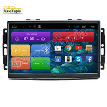 "NAVITOPIA 9"" Quad Core Android 6.0 2G RAM Car GPS for Chrysler 300C 2004 2005 2006 2007 2008 for Dodge/Avenger/Caliber,NO DVD(China)"
